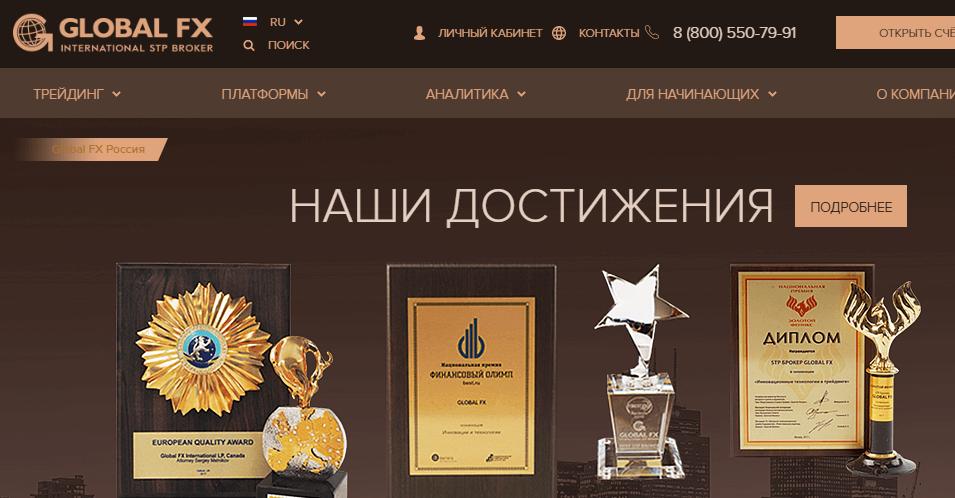 2Если верить официальному сайту, у компании огромное количество наград