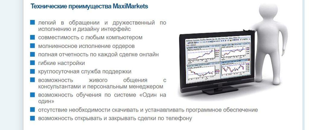 Maximarkets Broker Review