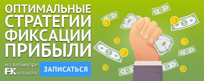 как фиксировать прибыль бинанс