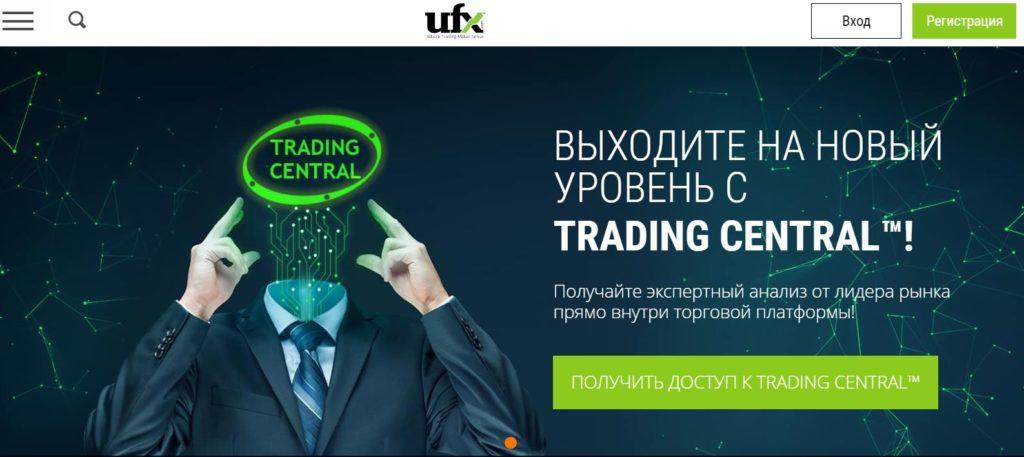 UFX официальный сайт